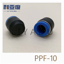 30PCS/LOT PPF4/6/8/10/12/14/16  fast joint / pneumatic connector / Trachea fast plug/Plastic stopper ppf10 ppf-10 comparison of smoking trachea and normal trachea gasencx 0058