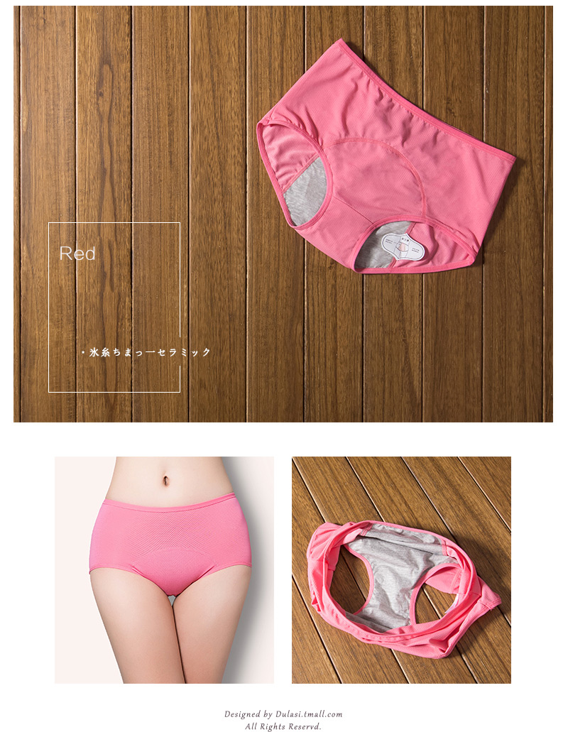 3pcs/Set Menstrual Panties Women Sexy Pants Leak Proof Incontinence Underwear Period Proof Briefs High Waist Warm Female