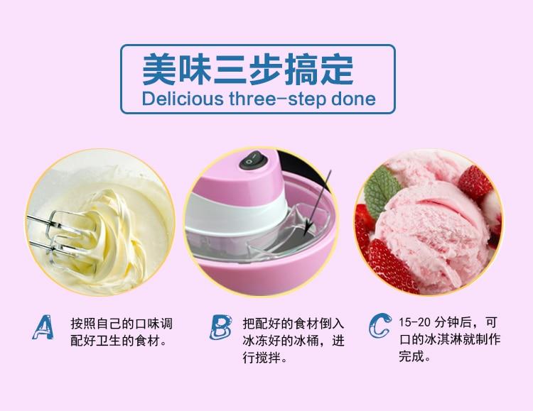 Household Small-sized Fully Automatic Self-control Fruits Ice Cream Machine Self-control Ice Cream Children Self-control Cone 6