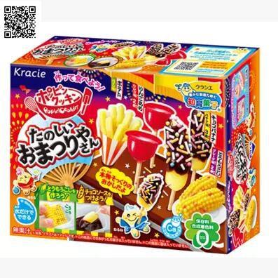 Kracie Omatsuriyasan Happy Kitchen Popin Cookin Japanese Omaturi  DIY Handmade Toy Kitchen Pretend Toys