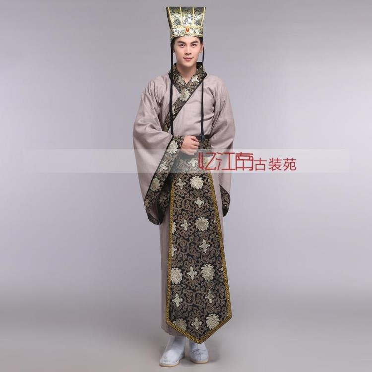 Hanfu wedding dress male annual meeting of company clothes costume TV play Set Stage Clothing Photography Wear Free Shipping