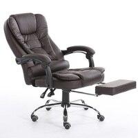 Furniture Fauteuil Cadir Bilgisayar Sandalyesi Oficina Y De Ordenador Leather Poltrona Silla Gaming Cadeira Computer Chair