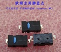 1 unid original omron 2 pies punto azul micro interruptor para dondequiera logitech logitech m905 mx en lugar de zip