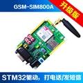 YS-57 SIM800A совет по развитию GSM/GPRS модуль замена совместимы SIM900A \ SIM800