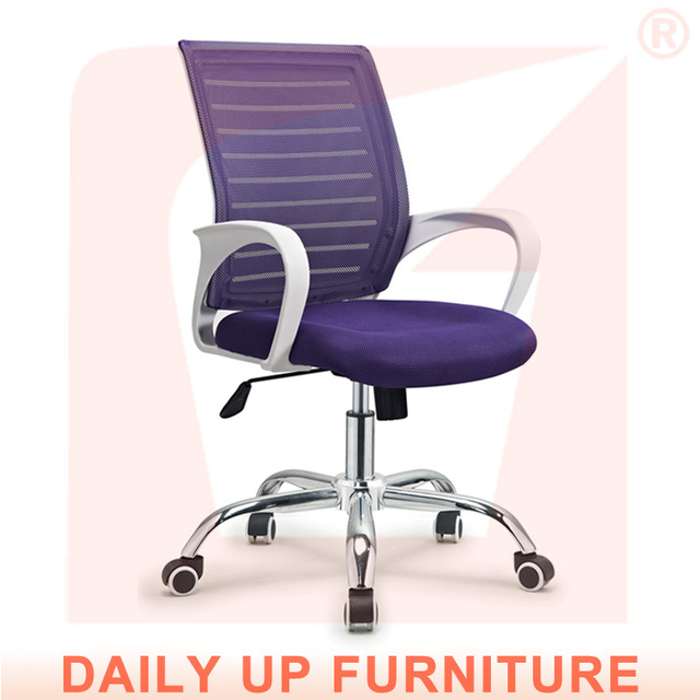 Comfortable Mesh Office Chair Height Adjule Beautiful Purple Colour