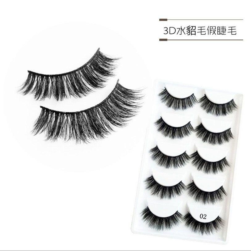 3c38b81f377 ... Real Mink Eyelash Extensions: HBZGTLAD 5 Pairs Real Mink Fake Eyelashes  3D Natural False