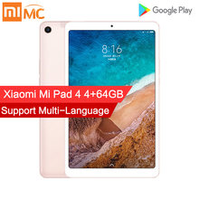 Original Xiaomi Mi Pad 4 Tablet PC 8.0 Inch MIUI 10 Snapdragon 660 Octa Core 4GB 64GB 5.0MP+13.0MP Front Rear Cameras Dual WiFi(China)