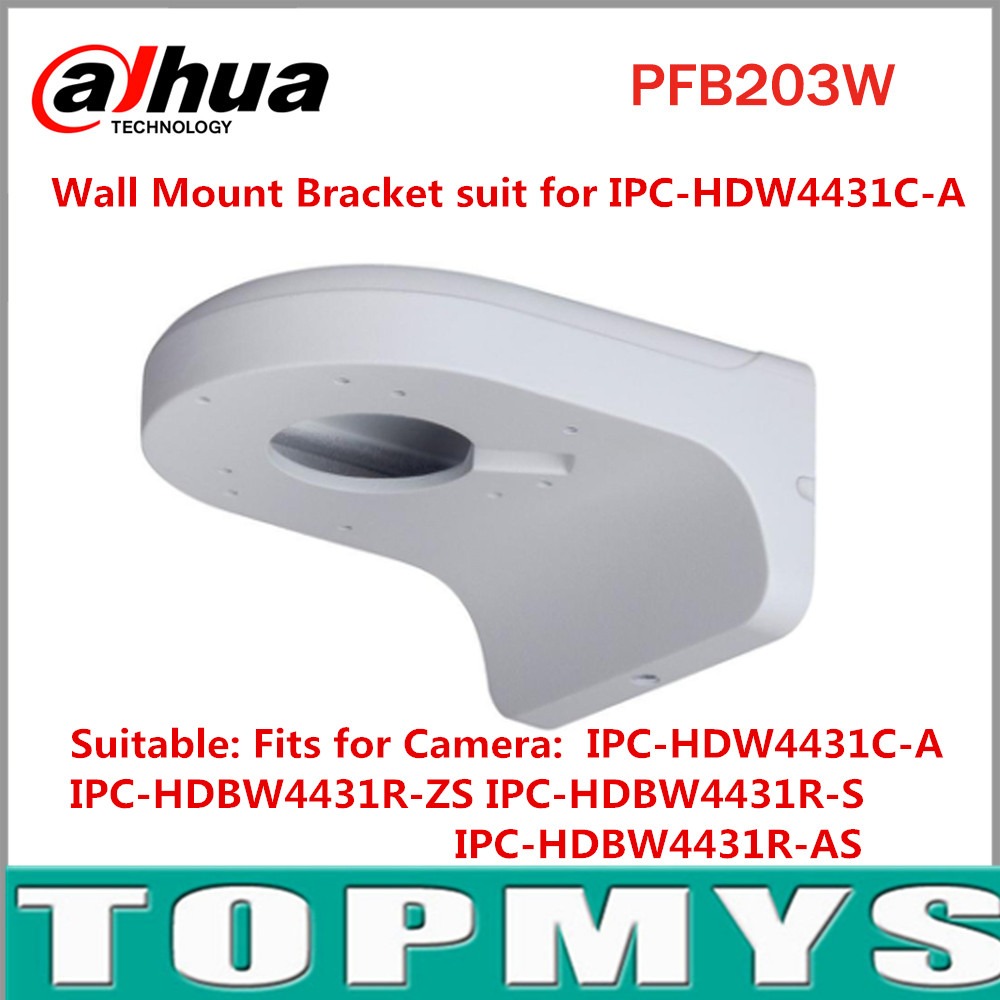Support PFB203W pour Dahua IP Caméra Étanche Support Mural costume pour IPC-HDW4431C-A IPC-HDW4433C-A CCTV Caméra DH-PFB203W
