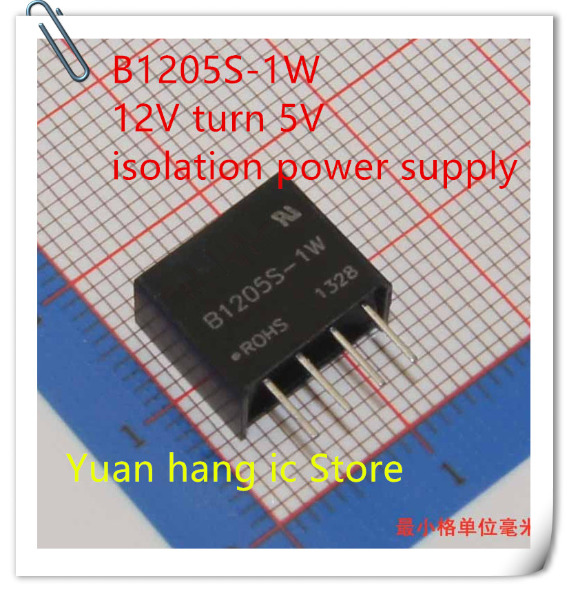 1PCS/LOTS B1205S-1W B1205S 1W DIP-4 12V To 5V DC-DC Isolated Power Module