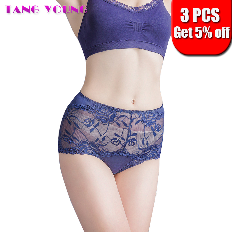 2019 New Women Plus Size Sexy Lace Panties Briefs Transparent Underwear for Women Mid-rise Briefs Breathable Lingerie HA0299
