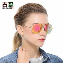 Women Polarized Sunglasses Fashion Summer Style Sunglasses Female Vintage Classic Brand Designer Twin-Beams Shades Oval Eyewear