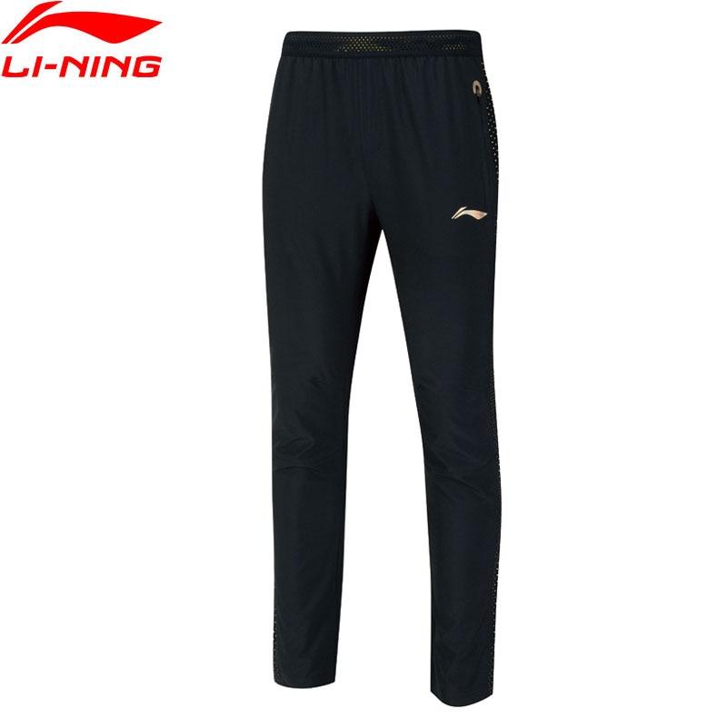 (Break Code)Li-Ning Men Badminton Pants Regular Fit 92% Polyester 13% Spandex National Team LiNing Li Ning Pants AYKN405 MKY409