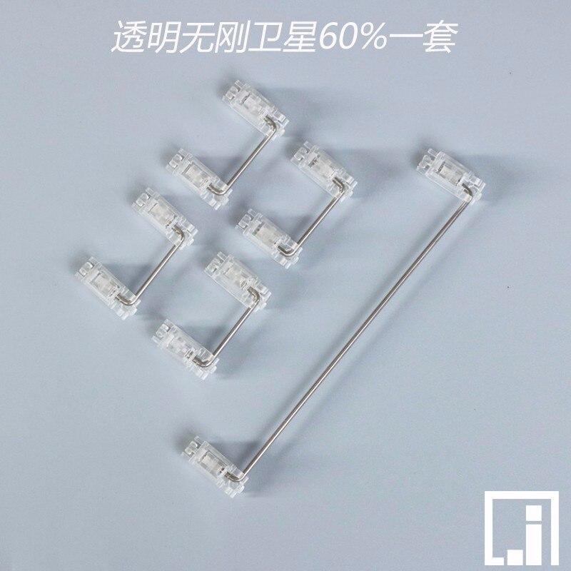 Mechanical keyboard cherry mx switch pcb mounted cherry stabilizer clear transparent case 6.25u modifier key stabiliser spacebar