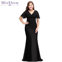 2019 Mother Of The Bride Dresses Plus size Batwing Sleeve Long Brides Chiffon elegant Mother Dresses For Weddings Green