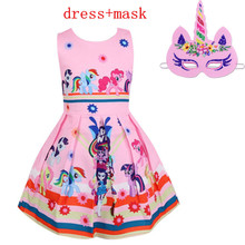 2019New Summer kids My Little Baby Girl Dress Vestidos Dress Princess Costume for girls pony Clothes Children Party Dresses samgami baby new summer cute dress little girls dress my pony spring girl short sleeve dresses my girls princess for little pony