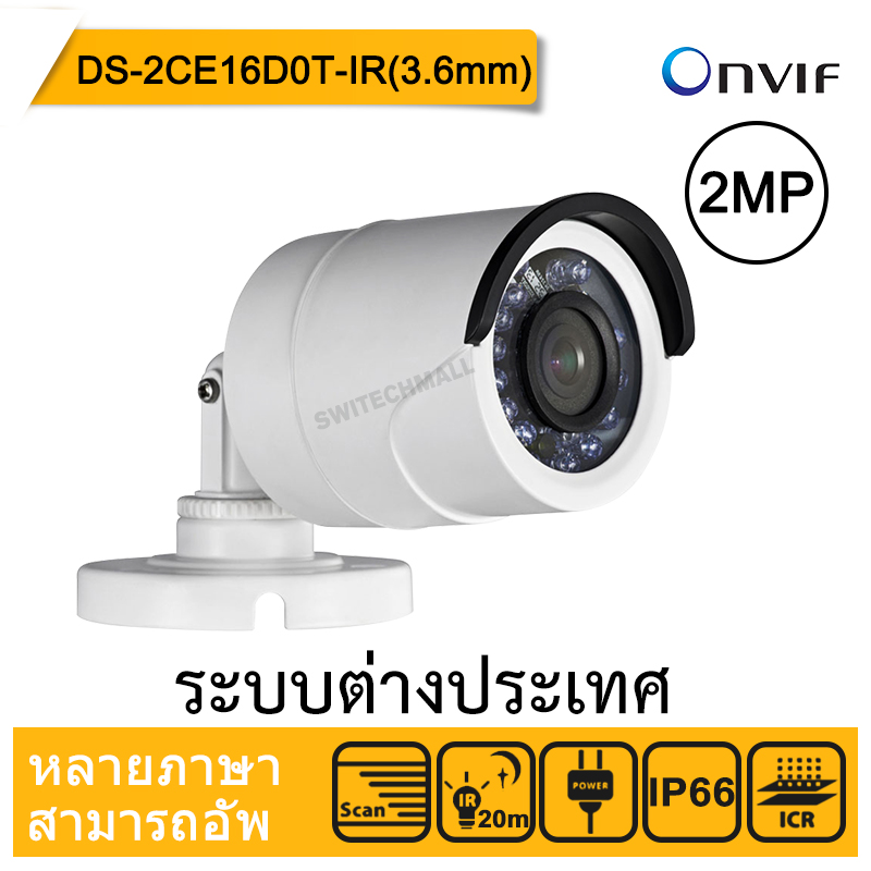 Hikvision DS-2CE16D0T-IR(3.6mm) oversea version TVI bullet camera outdoor analog camera IR  Turbo 1080p 2MP куртки incity куртка