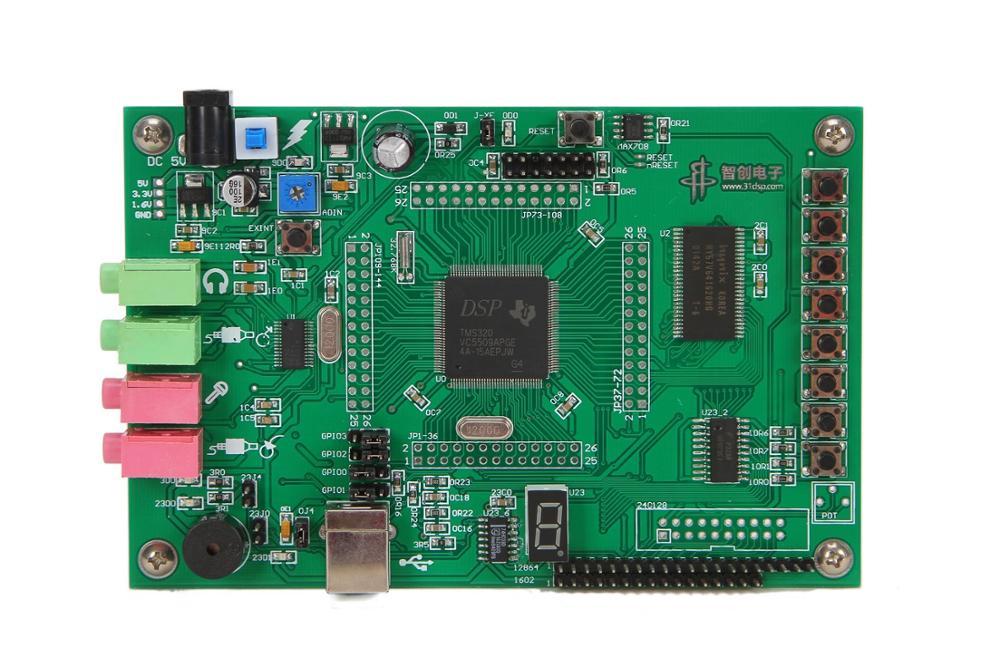 DSP5509 Development Board TMS320VC5509A Development Board DSP5509 Development Board Spring Festival Special