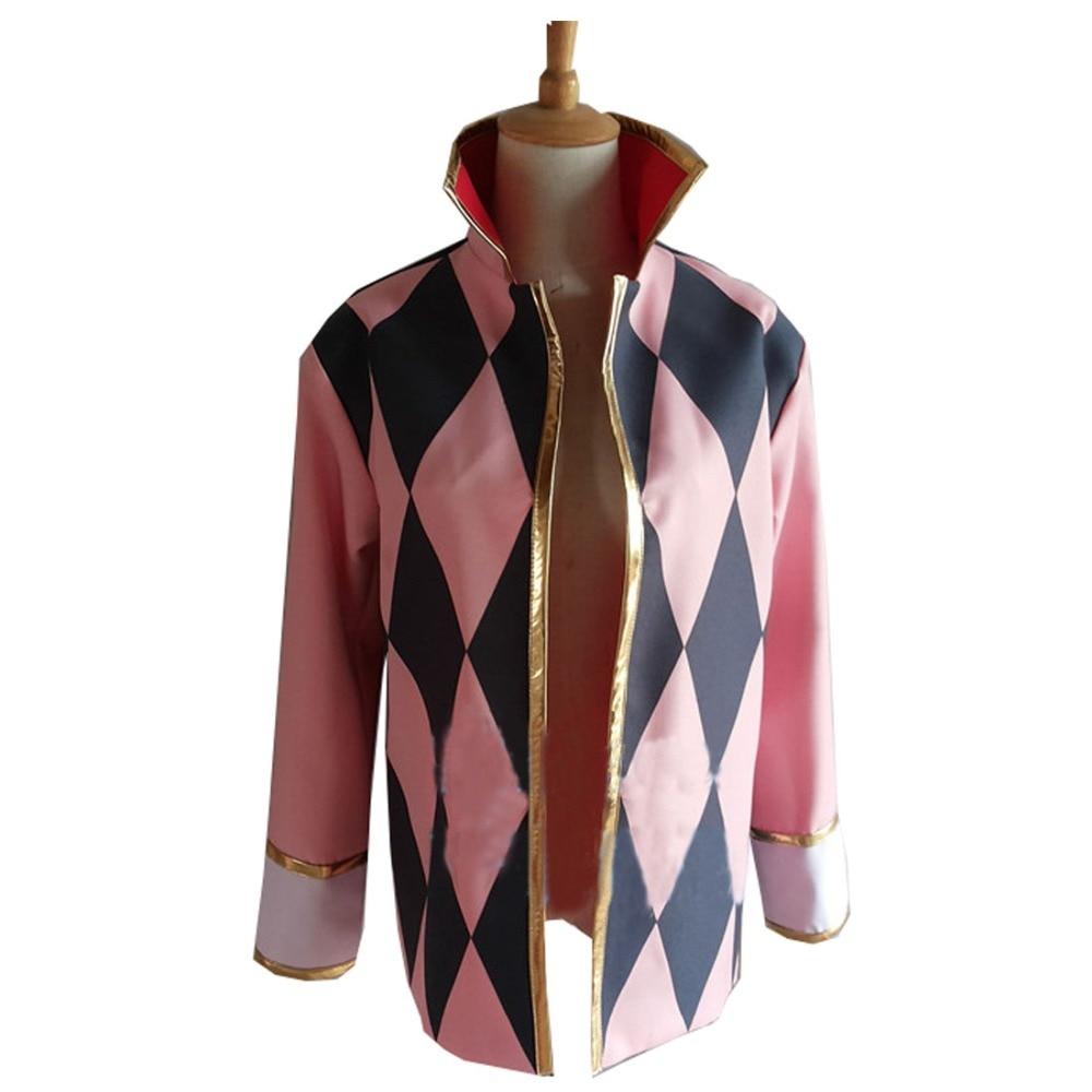 2017 Howl's Moving Castle Howl Coat Jacket Cosplay Costume Latticed Coat