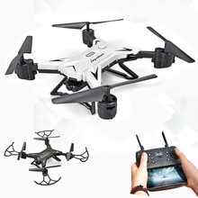 Feichao KY601S RC Helicopter Drone with 0.3MP / 5.0MP Camera HD 1080P WIFI FPV Selfie Professional Foldable Quadcopter