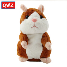 QWZ 16cm 2017 Talking Hamster Mouse Pet Plush Toy Hot Cute Sound Record Hamster Educational Toys For Baby Kids Christmas Gifts(China)