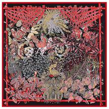 Роскошный брендовый шарф 130 см цветочный принт с животными
