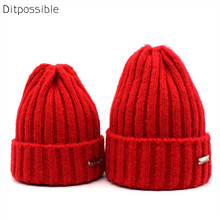 Ditpossible knitted wool hat women winter hat unisex kids ages 3-8year old skullies gorro beanies hats boys girls warm hat