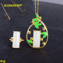 цена KJJEAXCMY Fine jewelry, Natural white jade 925 sterling silver plated gold pendant inlaid jade lady ring онлайн в 2017 году