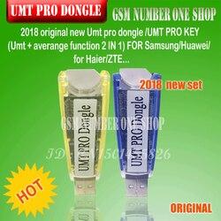 original new umt pro 2  dongle / UMT PRO KEY Ultimate Multi Tool ( Umt + averange function 2 IN 1)