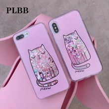 new arrival 72fc5 6d72e Buy fat cat phone case and get free shipping on AliExpress.com