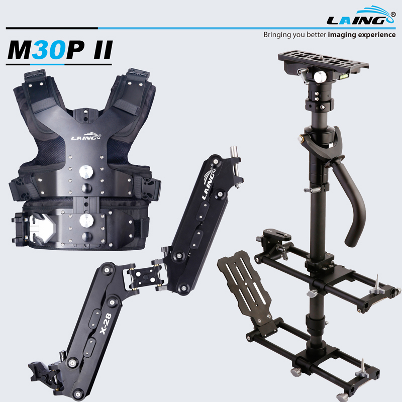 dhl LAING AAAA M30P II Professional Steadicam Stabilizer Kit For Film TV Video and Movie Vest+Stabilizer+Arm 15KG Max Load professional gemological for distinguishing real dimaond selector ii