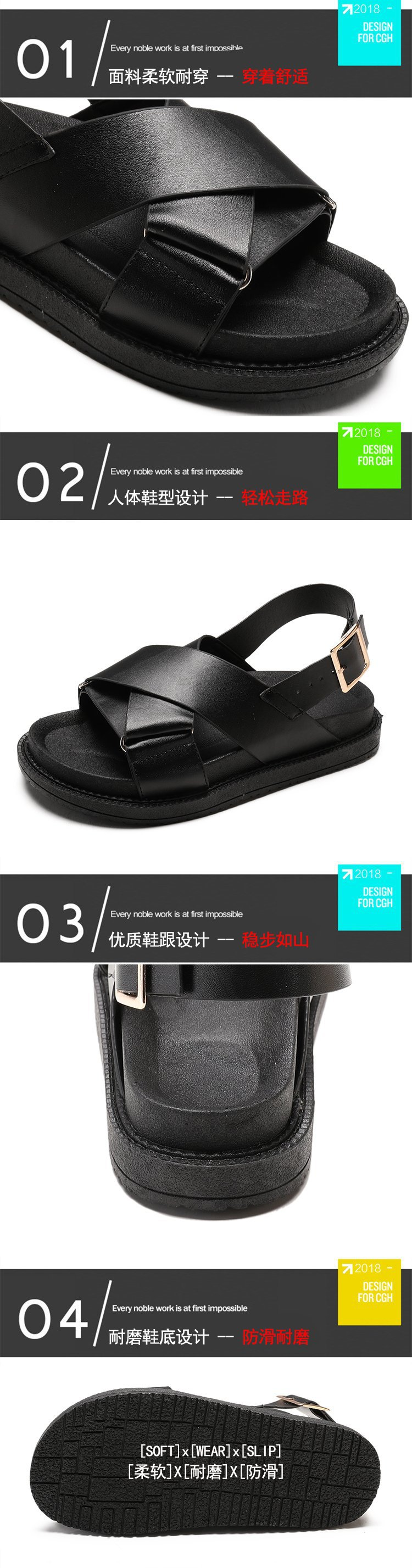 b2aac5a5f7702 Shoes women 2018 summer fashion new hot women's shoes Amazon flat bottom  Roman cross belt sandals