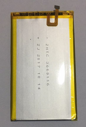 100% D'origine batterie UHANS MAX 2 batterie 4300 mAh 6.44 pouces MTK6750T