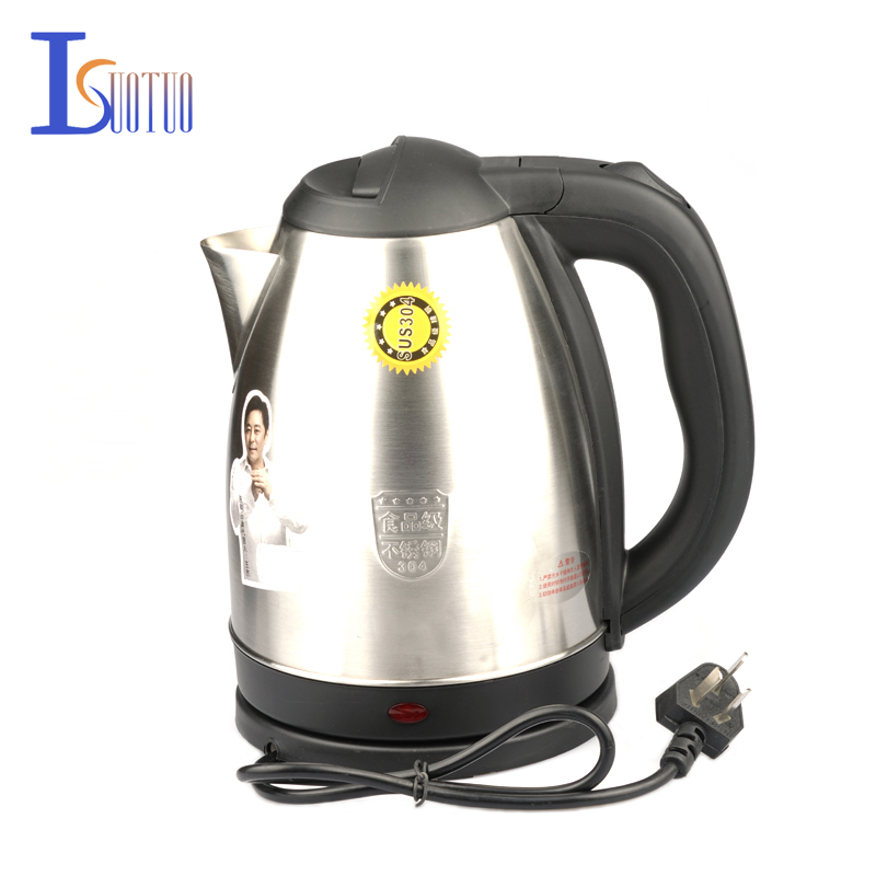 ML-150A 1.8L Stainless Steel Electric Kettle With Auto-Off Function Quick Heat Water Heating KettleML-150A 1.8L Stainless Steel Electric Kettle With Auto-Off Function Quick Heat Water Heating Kettle