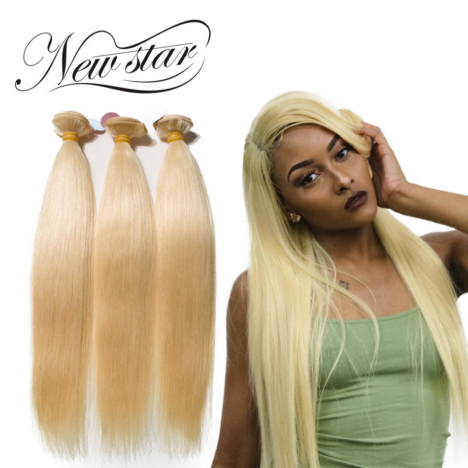 NEW STAR 3 Pieces Straight Bundles 613 Blonde Brazilian Remy Human Double Weft Weave Salon Supplies Soft Thick Hair Extension