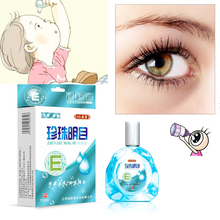 10ml Cool Eye Drops Medical Cleanning Eyes Detox Relieves Discomfort Removal Fatigue Relax Massage E