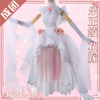 Anime! Vsinger Yuezheng Ling Cheongsam Flowery Wedding Dress Lolita Uniform Cosplay Costume Custom made Size For Women Free Ship