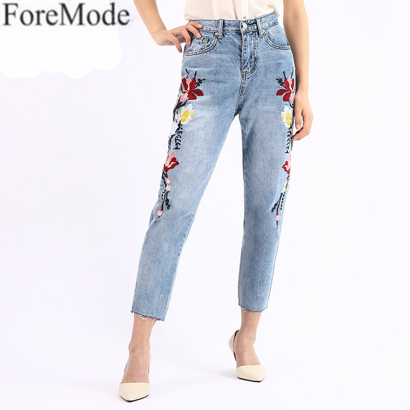 Fashion National Wind Acupuncture Embroidery Loose Thin Nine Thin Wide Leg Pants national wind embroidery lace up neck dress