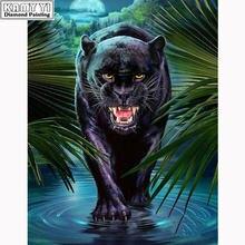 100% полный diy алмазная живопись вышивка крестиком черный леопард