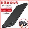 Para samsung galaxy j2 prime case de silicona suave delgado frosted primer teléfono de la cubierta completa de protección cubierta posterior para samsung j2 shell