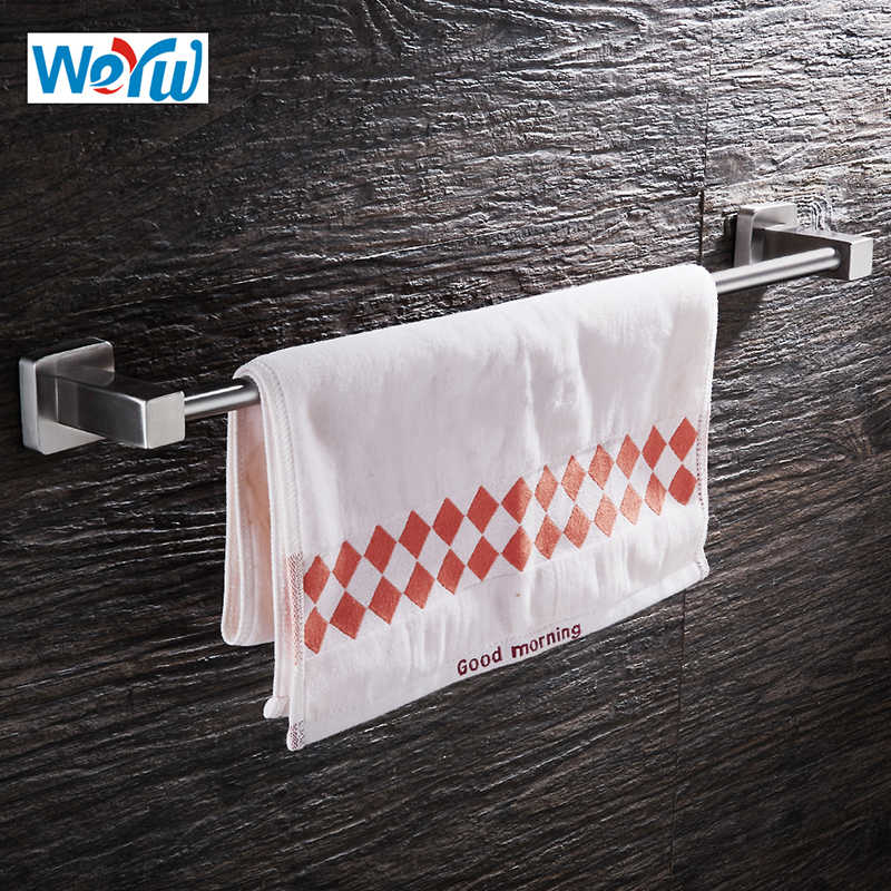 WEYUU Towel Bar SUS304 Stainless Steel Wall mounted  Facecloth Rack Bathroom Accessories Wire drawing