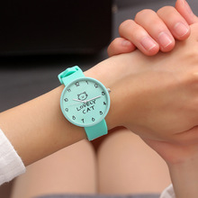 Lovely Cat Silicone Wrist Watch