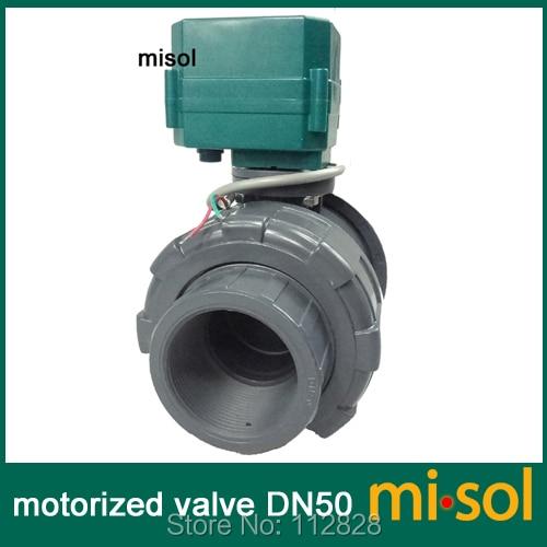 MV-2-50-U-12V-R01-1-3