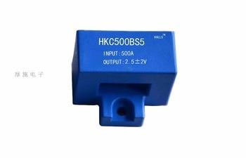 Holzer 5V single power supply Current sensor HKC-BS5 50A-600A/0.5-4.5V output measurement