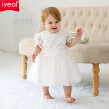 IYEAL New Fashion Baby Girls Dresses For Party And Wedding Vestidos infantis Short Lace Sleeve Toddler Girls Christening Gown цена и фото