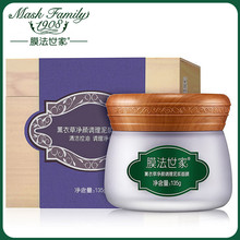 Mask Family Lavender Brighten Skin Washable Mud Mask Shrink Pore Moisturize Whitening Face Clay Mask Hydrating Face Care Cream