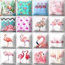 Nórdicos Flamingo Tropical de hoja de cubierta de flores para cojín de poliéster almohada casa Decoración sofá decorativo funda de almohada