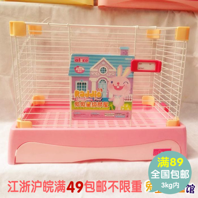 Alice Ennis Shipping New Star Heya Bunny Rabbit Guinea Pig Cage Drawer Foot Does Not Hurt