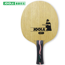 Joola ROSSI VIVA (Rosskopf 7 Ply, Top Offensive blade) Table Tennis Blade Racket Ping Pong Bat