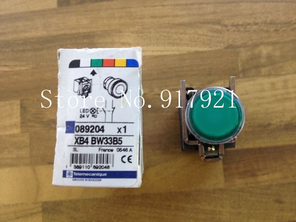 Light, Imported, LOT, Button, Genuine, Green