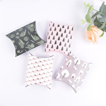 Fresh Tree Pattern Jewelry Box Wedding Party Event Candy Gifts Packaging Case Boxes Pillow Shaped Chocolate Cookies Holder Bags